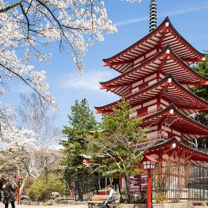 China with Japan Tour
